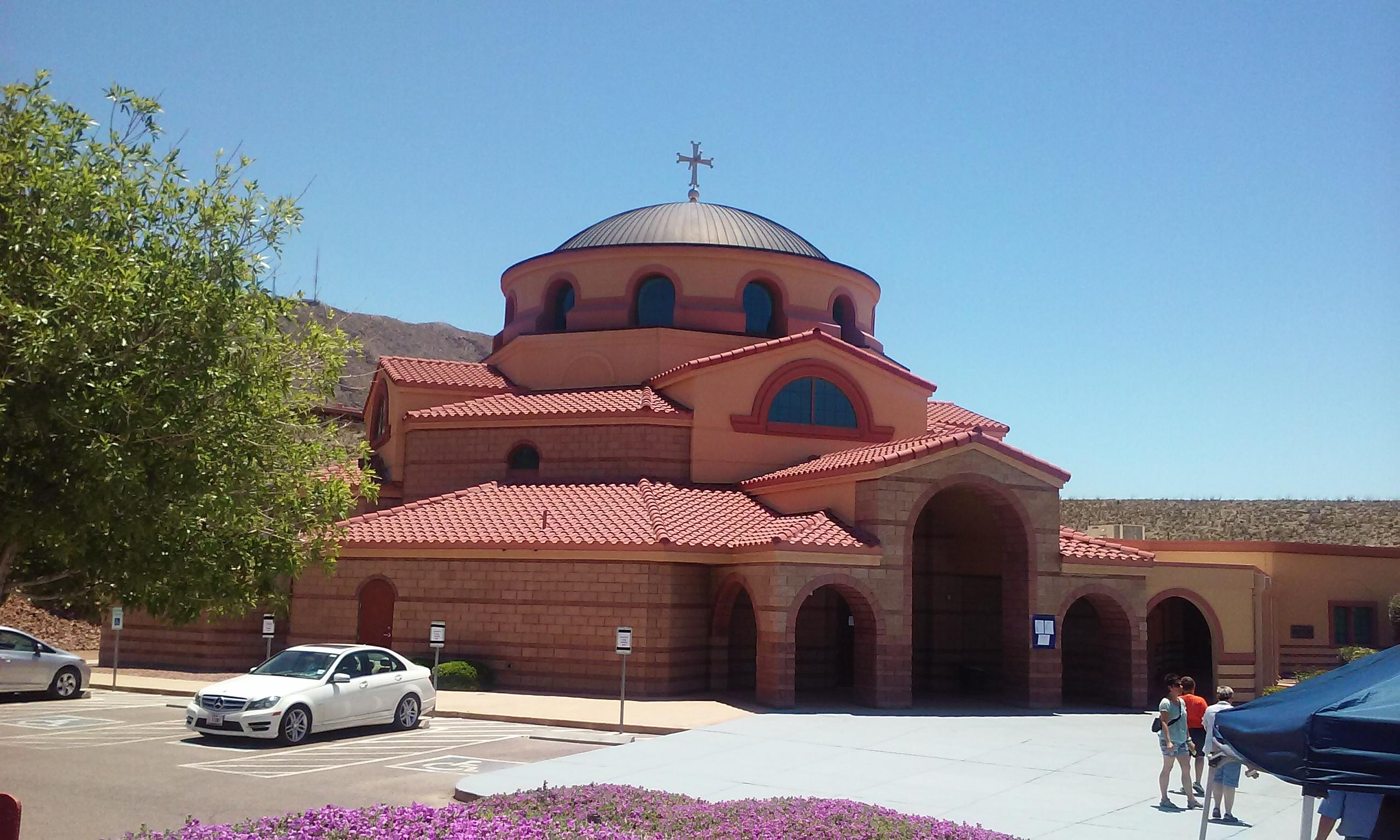 Saint George Antiochian Orthodox Christian Church